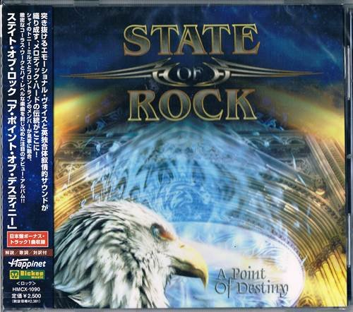 State Of Rock - A Point Of Destiny (2010) [Japan Edit.]
