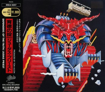 Judas Priest - Defenders Of The Faith (1984)