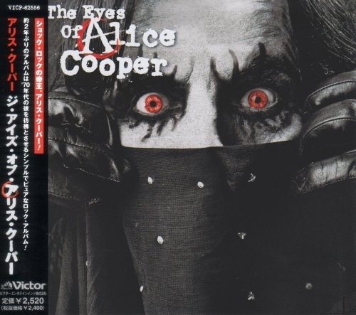 Alice Cooper - The Eyes Of Alice Cooper [Japanese Edition] (2003)