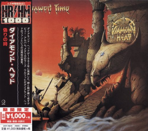 Diamond Head - Borrowed In Time [Japanese Edition] (1982) [2018]