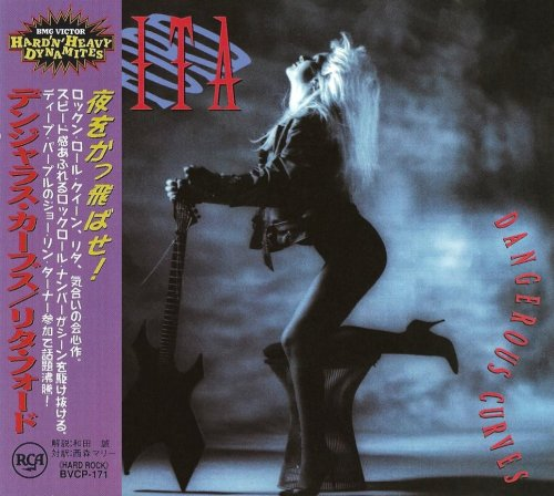 Lita Ford - Dangerous Curves [Japanese Edition] (1991)