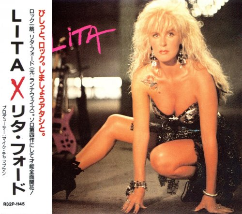 Lita Ford - Lita [Japanese Edition] (1988)