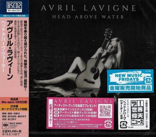 Avril Lavigne - Head Above Water [Japanese Edition] (2019)