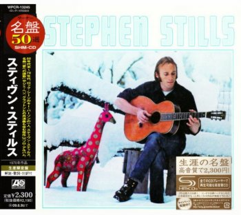 Stephen Stills - Stephen Stills (1970) (Japan SHM remaster, 2008)