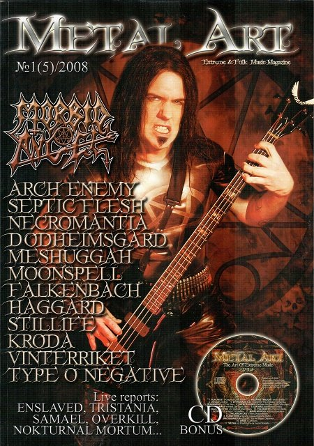 VA - Metal Art  -  Art Of Extreme Music vol.IV (2008)