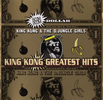King Kong & The D.Jungle Girls - Boom Boom Dollar - King Kong Greatest Hits (2000)