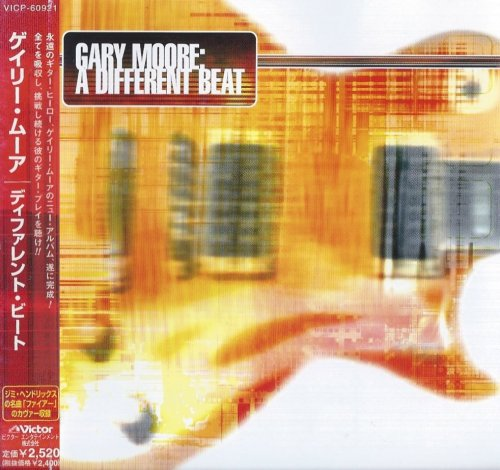 Gary Moore - A Different Beat [Japanese Edition] (1999)