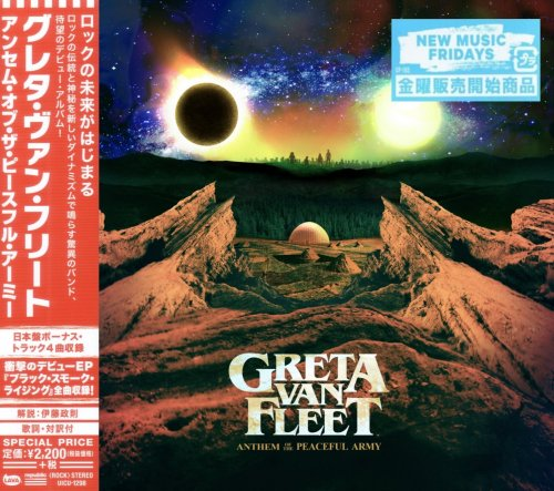 Greta Van Fleet - Anthem Of The Peaceful Army [Japanese Edition] (2018)