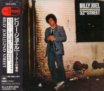 Billy Joel - 52nd Street (1978)