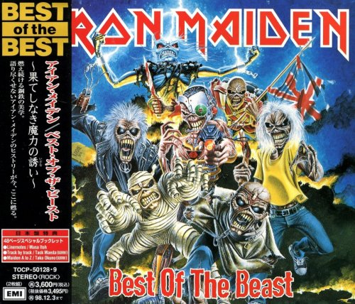 Iron Maiden - Best Of The Beast (2CD) [Japanese Edition] (1996)