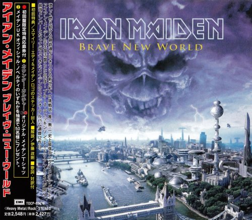 Iron Maiden - Brave New World [Japanese Edition] (2000)