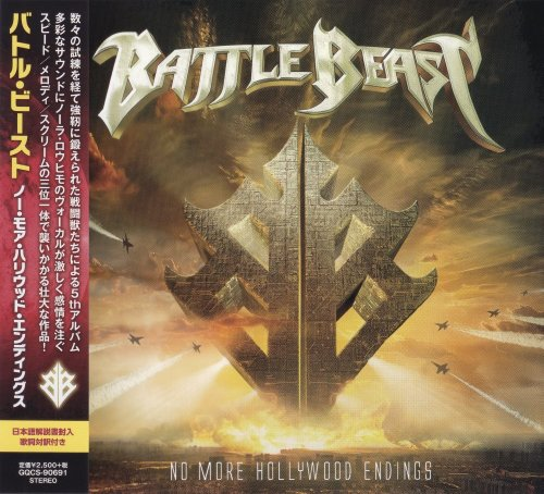 Battle Beast - No More Hollywood Endings [Japanese Edition] (2019)