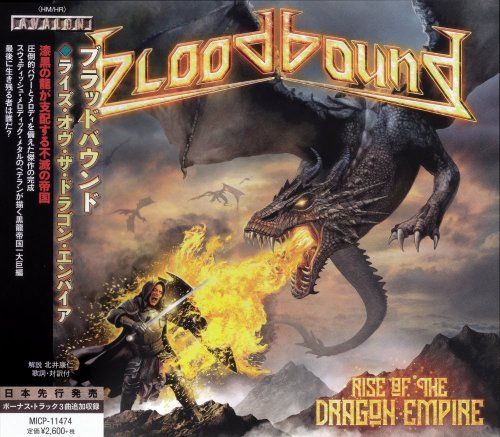 Bloodbound - Rise Of The Dragon Empire [Japanese Edition] (2019)