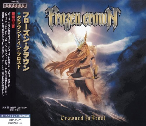 Frozen Crown - Crowned In Frost [Japanese Edition] (2019)
