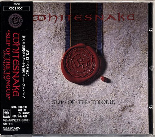 WHITESNAKE «Japan First Press» (22 x CD • Sunburst Records Ltd. • 1978-2019)