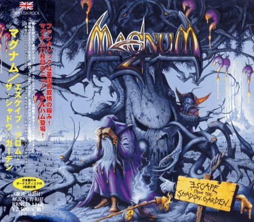 Magnum - Escape From The Shadow Garden (2CD) [Japanese Edition] (2014)