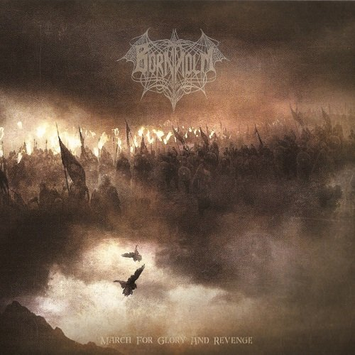 Bornholm - March for Glory and Revenge (2009)