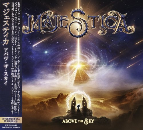 Majestica - Above The Sky [Japanese Edition] (2019)