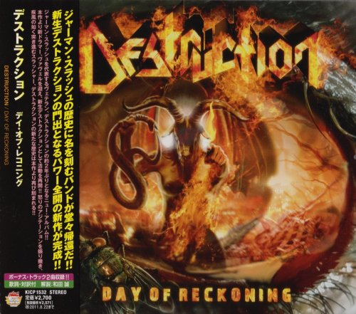 Destruction - Day Of Reckoning [Japanese Edition] (2011)