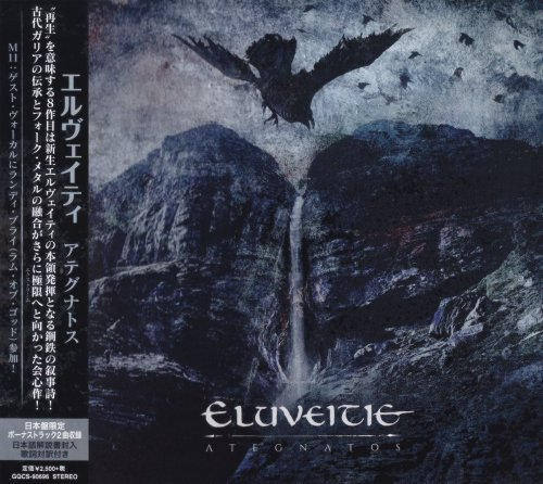 Eluveitie - Ategnatos [Japanese Edition] (2019)