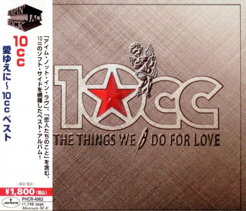 10cc - The Things We Do For Love [Japanese Edition] (1990)