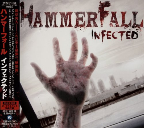 HammerFall - Infected [Japanese Edition] (2011)