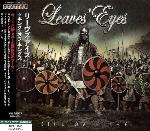 Leaves' Eyes - King Of Kings [Japanese Edition] (2015)