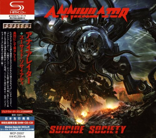 Annihilator - Suicide Society (2CD) [Japanese Edition] (2015)