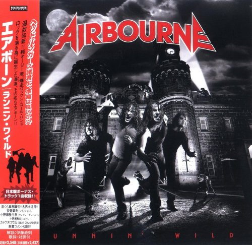 Airbourne - Runnin' Wild [Japanese Edition] (2007)