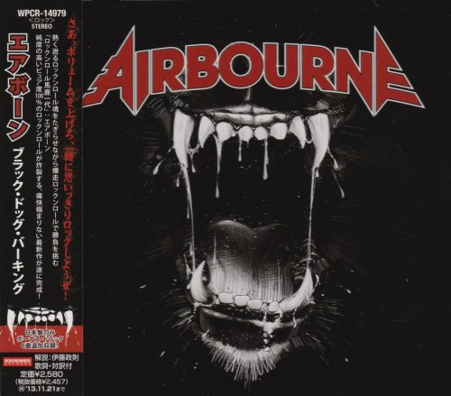 Airbourne - Black Dog Barking [Japanese Edition] (2013)