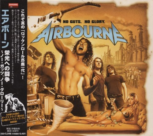 Airbourne - No Guts. No Glory. [Japanese Edition] (2010)