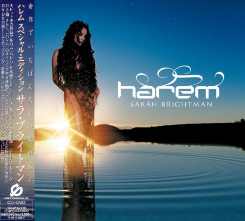 Sarah Brightman - Harem [Japanese Edition] (2003)