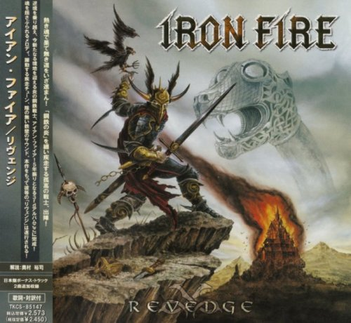 Iron Fire - Discography (2000-2016)