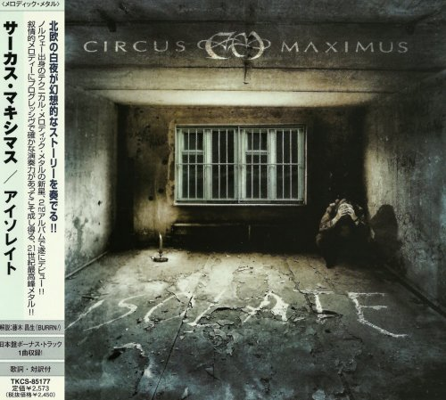 Circus Maximus - Isolate [Japanese Edition] (2007)