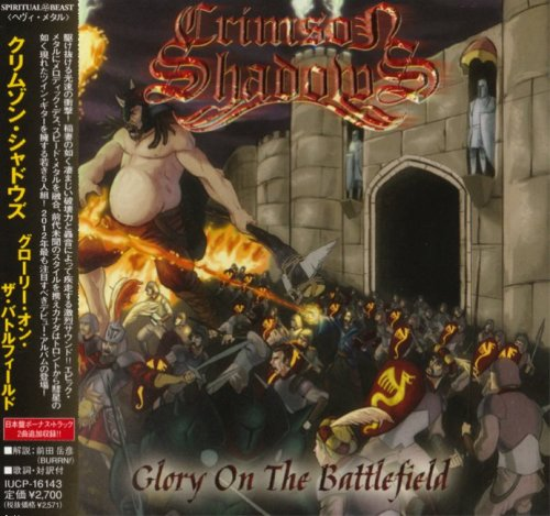 Crimson Shadows - Glory On The Battlefield [Japanese Edition] (2012)