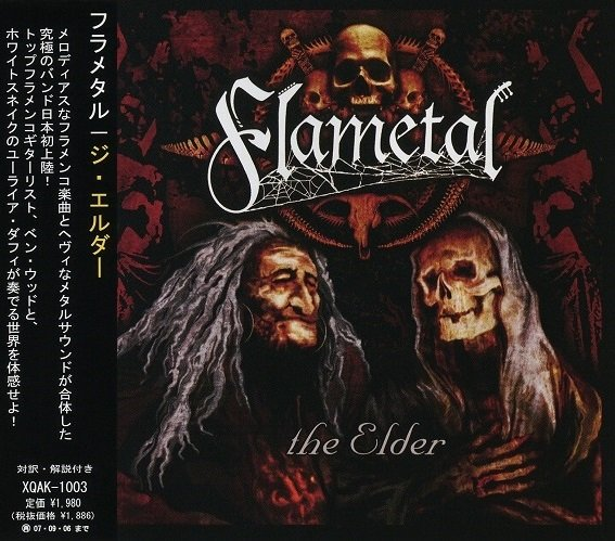 Flametal - The Elder (Japanise Edition) 2007