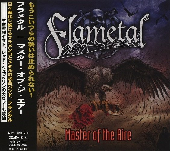 Flametal - Master of the Aire (Japanise Edition) 2008