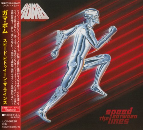 Gama Bomb - Speed Between The Lines [Japanese Edition] (2018)