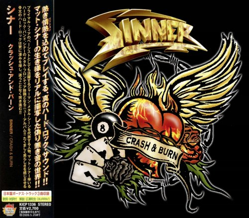 Sinner - Crash & Burn [Japanese Edition] (2008)