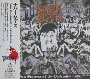 Napalm Death - From Enslavement To Obliteration + Scum (1990)