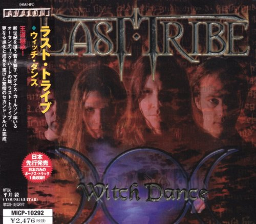 Last Tribe - Witch Dance [Japanese Edition] (2002)