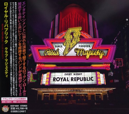 Royal Republic - Club Majesty [Japanese Edition] (2019)