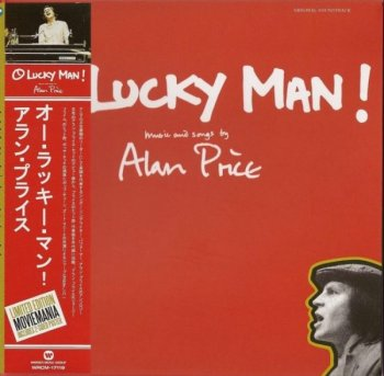 Alan Price - O! Lucky Man (Original Soundtrack, 1973) (Japan Special Edition, 2009)