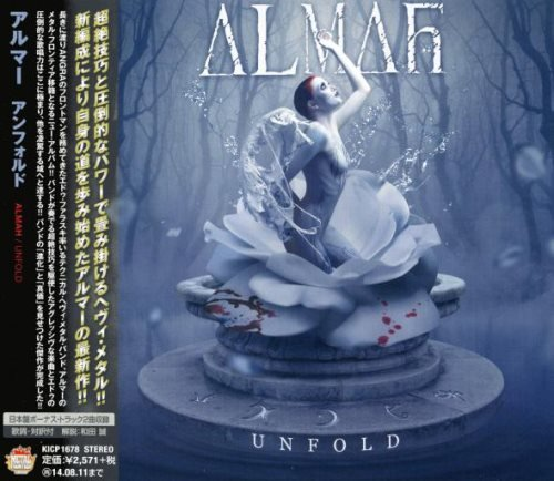 Almah - Unfold [Japanese Edition] (2013)