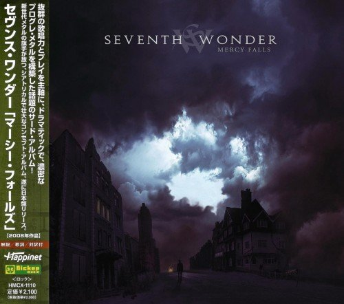 Seventh Wonder - Mercy Falls (2008)