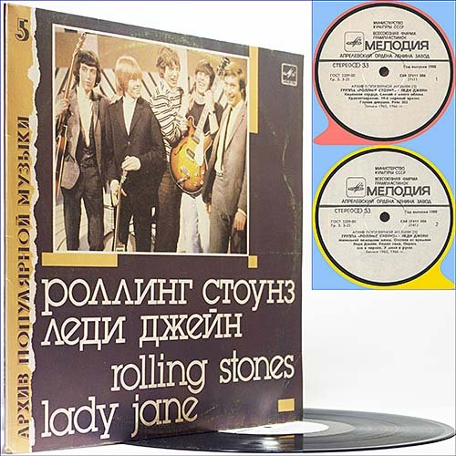 The Rolling Stones - Lady Jane (1988) (Compilation 1965-66 Russian Vinyl)