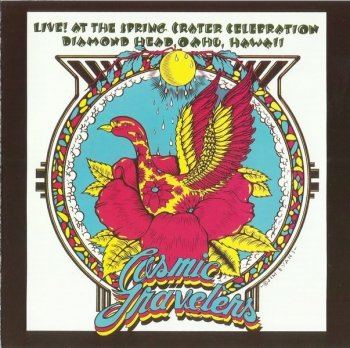 Cosmic Travelers - Live! At The Spring Crater Celebration Diamond Head, Oahu, Hawaii (1972)  (Remastered, 2012)