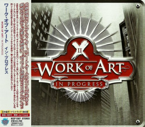 Work Of Art - In Progress [Japanese Edition] (2011)