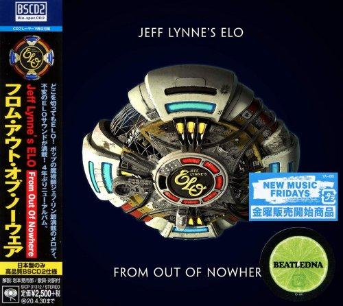 Jeff Lynne's ELO - From Out Of Nowhere [Japanese Edition] (2019)