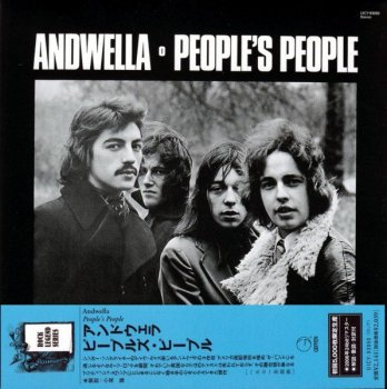 Andwella - People's People (1971) Japan Remastered (2006)